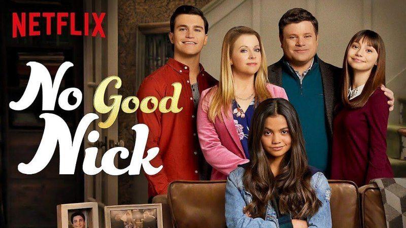 【海外ドラマ】Netflixおすすめシットコム「ニックのいたずら」のあらすじ・キャストなど徹底解説