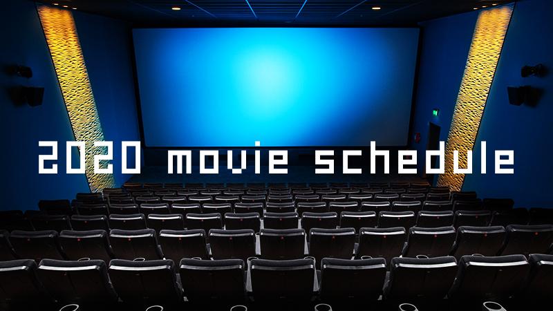 2020年新作映画が次々と公開延期に…来年以降の新作撮影中止も
