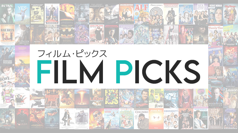 Film Picks